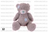 Медведь серый 36см